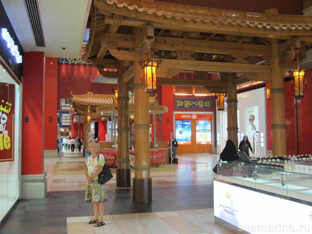 Ibn Battuta Mall. Китайская секция