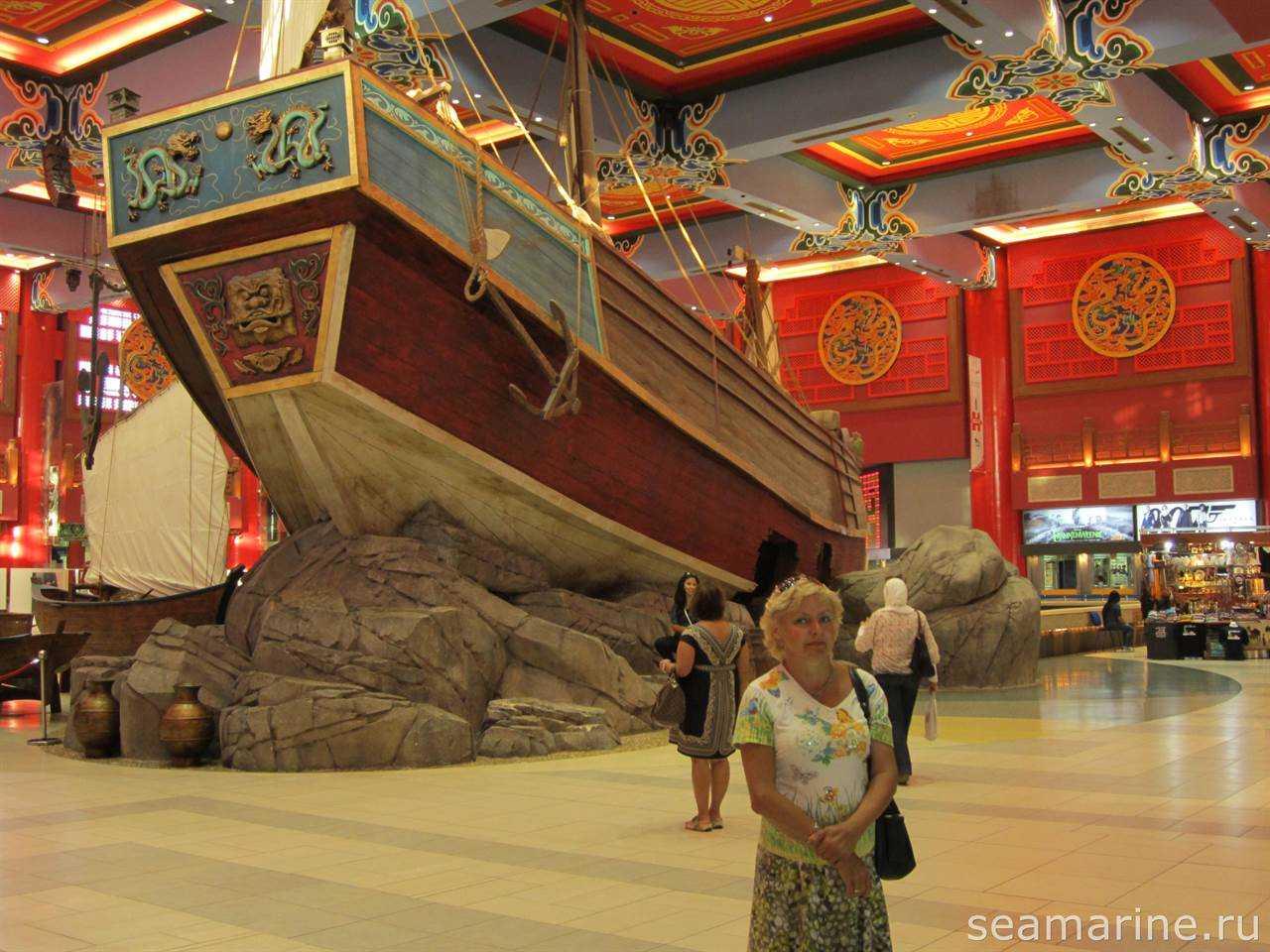 Ibn Battuta Mall. Китай