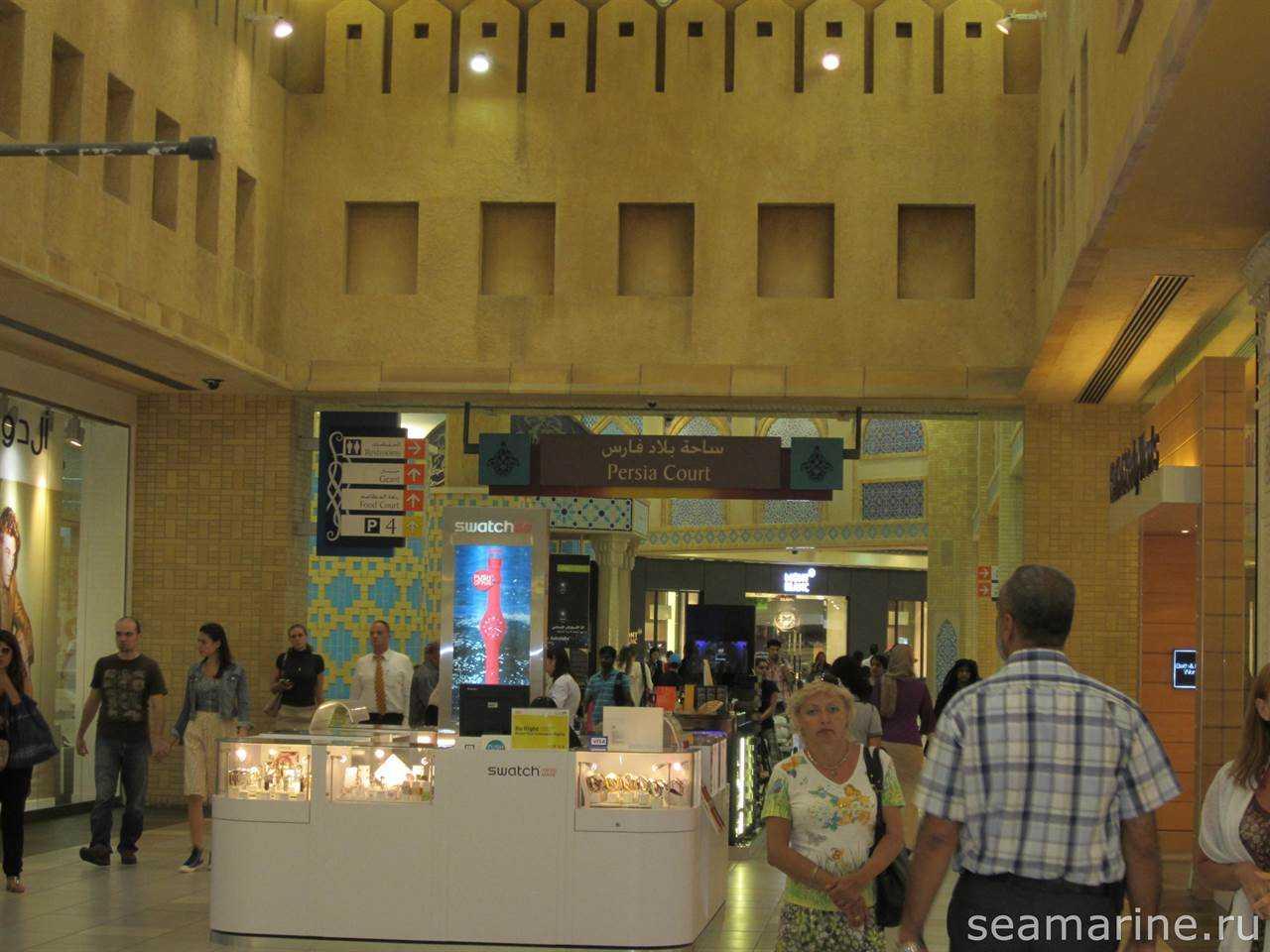 Дубай. Ibn Battuta Mall. Персия