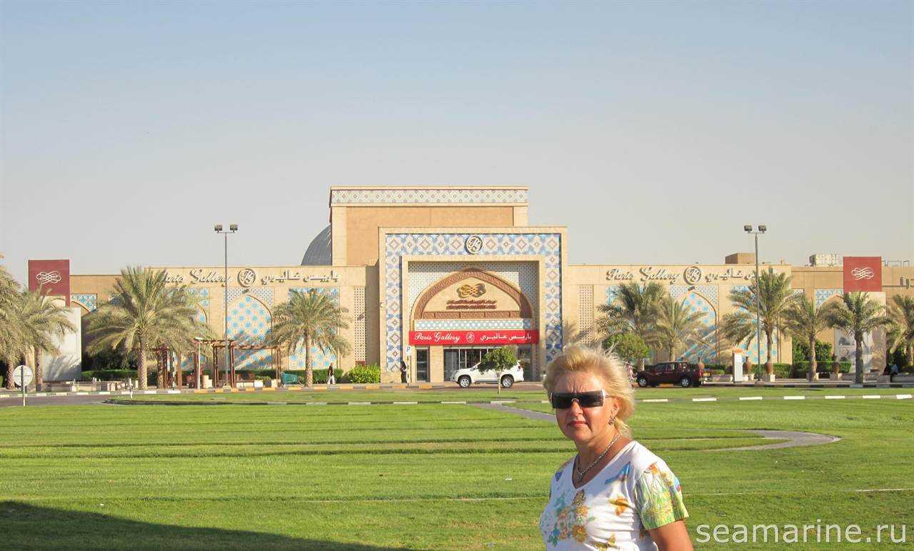 Дубай. Ibn Battuta Mall