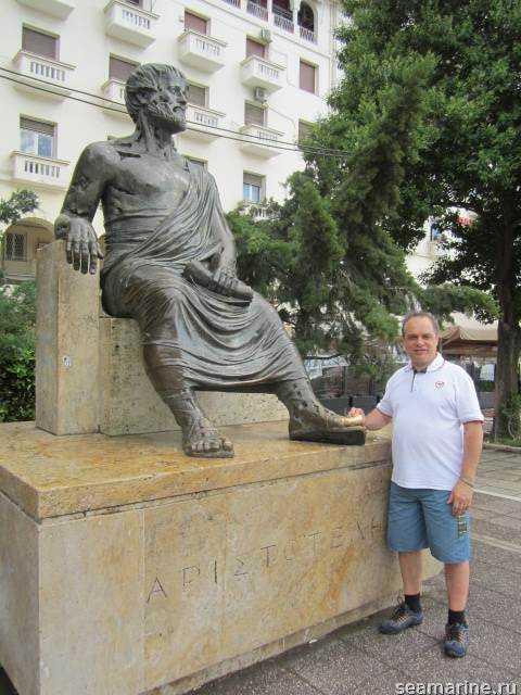 Салоники. На площади Аристотеля