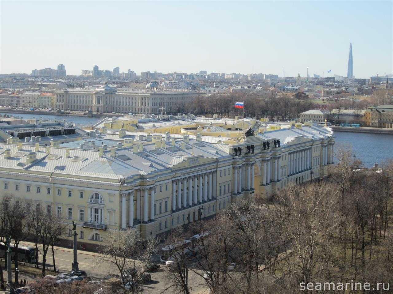 Путешествие в Санкт-Петербург. Вид на город