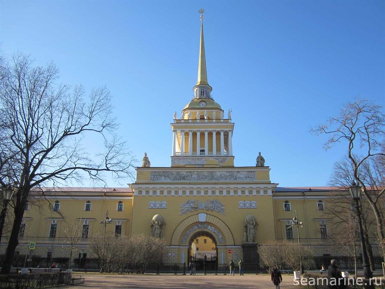 Путешествие в Санкт-Петербург. Адмиралтейство