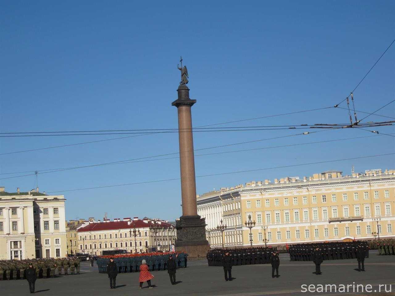 Путешествие в Санкт-Петербург. Дворцовая площадь