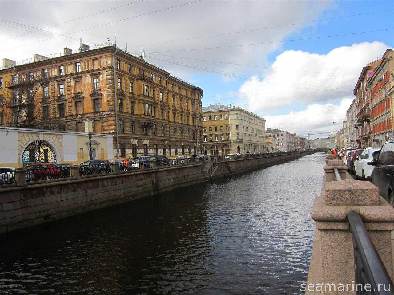 Санкт-Петербург. Набережная канала Грибоедова