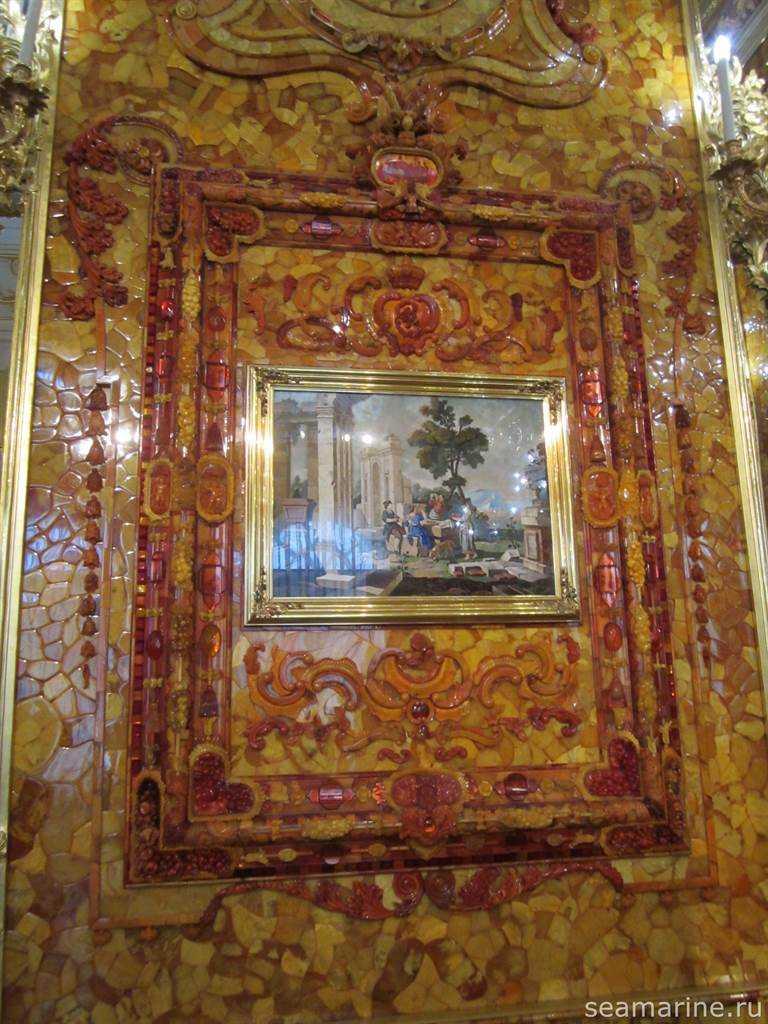Екатерининский дворец. Янтарная комната