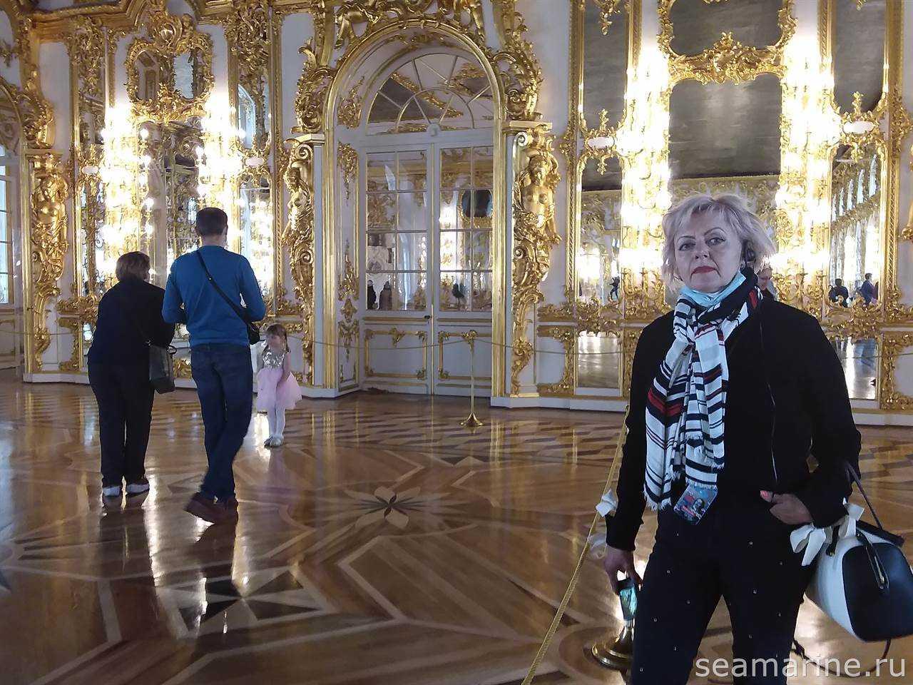 Екатерининский дворец. Большой зал