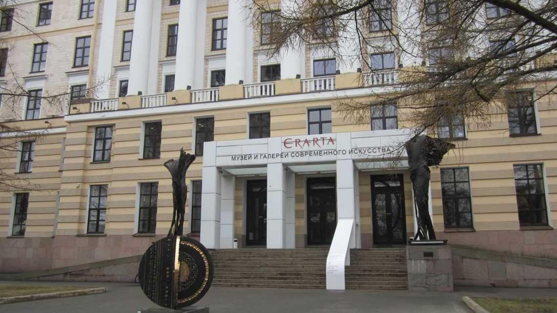 Необычный музей Эрарта, Санкт-Петербург