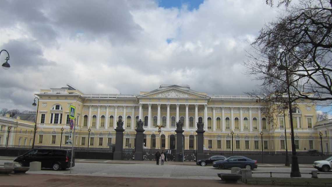 Посещение Русского музея Санкт-Петербурга.