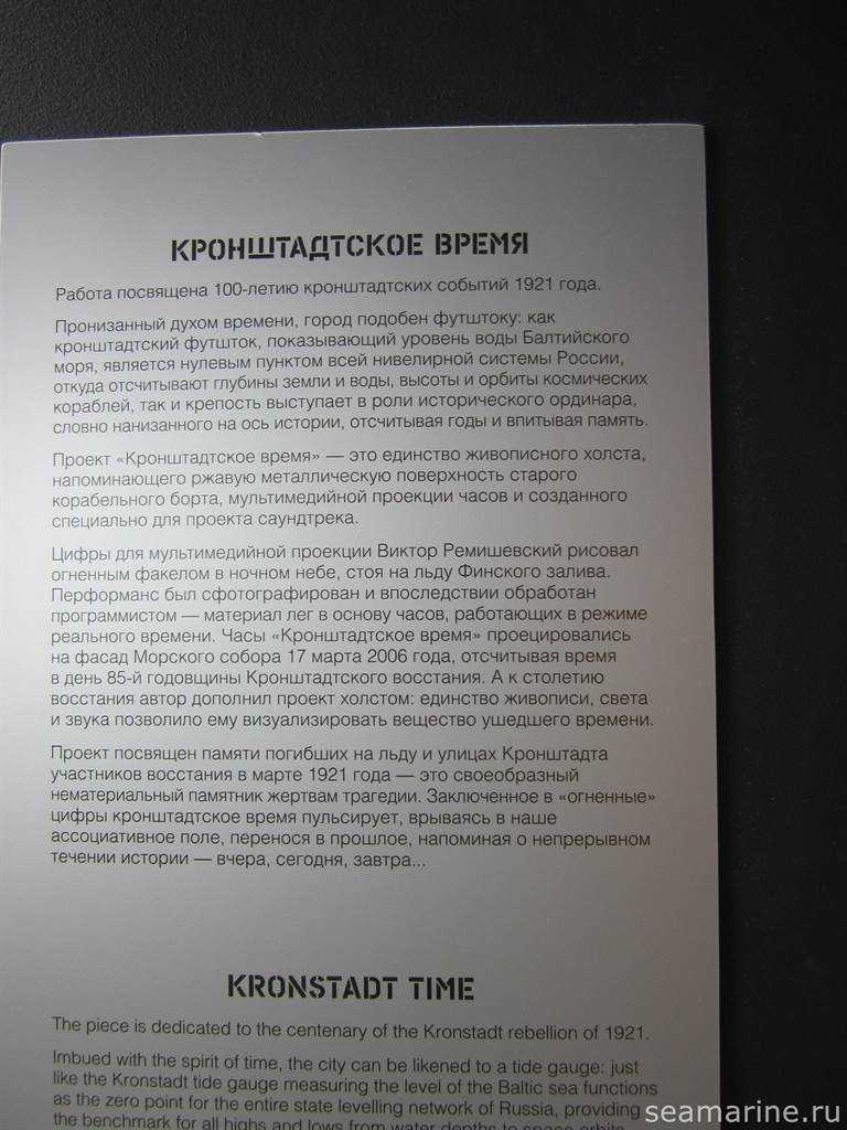 Необычный музей Эрарта. Санкт-Петербург